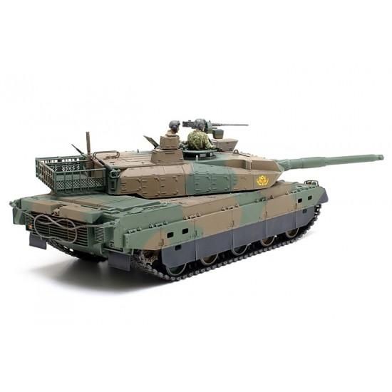 Japan Ground Self Defense Force Type 10 Tank